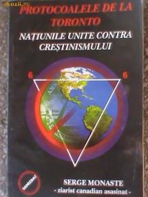ANTIPAPA – AURORA ROSIE: Serge Monaste   Ortodoxie & Neamul Romanesc