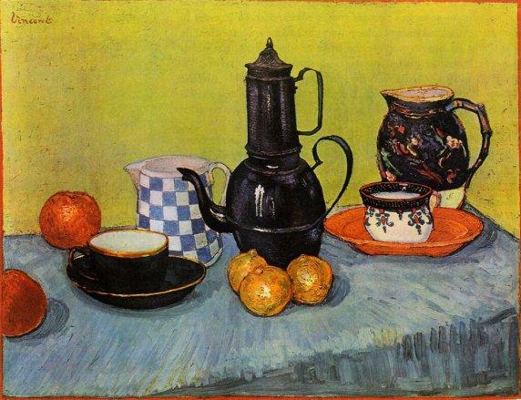 Această imagine are atributul alt gol; numele fișierului este artistul-olandez-vicente-van-gogh-1853-1890.-viata-linistita-1889.jpg